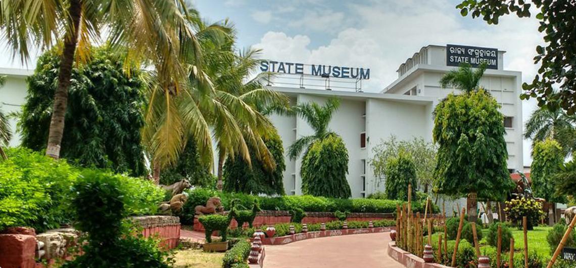 Odisha Tourism : Odisha State Museum